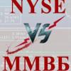 Что выбрать ММВБ или Nyse, Nasdaq?