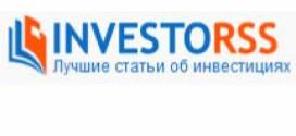 InvestoRSS — Лучшие статьи об инвестицих