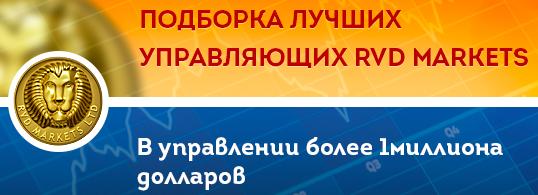 shapka_rvd