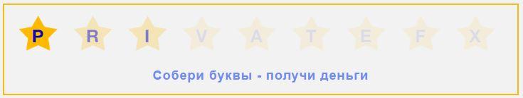 sbpfx_logo